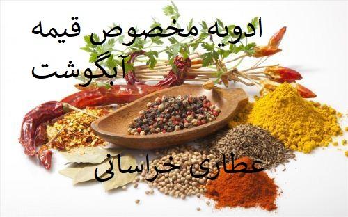 http://attari.8n8.ir/upload/picture/1693132712-talab-ir.jpg