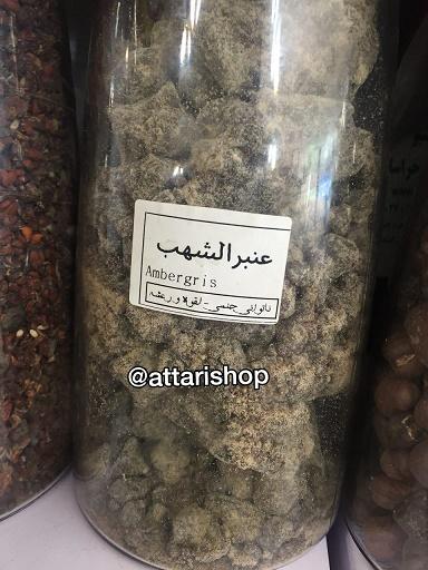 گران قیمت ترین داروی گیاهی موجود در جهان