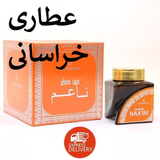 عود عربی ناعم