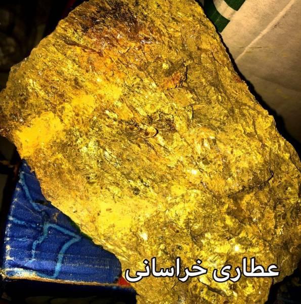 زرنیخ معدنی (آرسنیک)