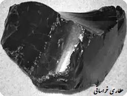 مومیایی سیاه