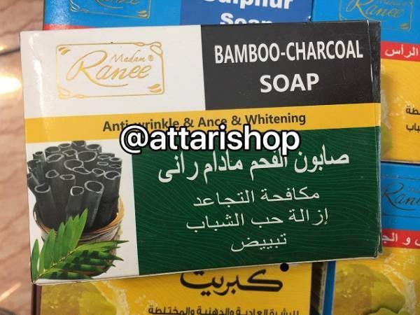 صابون گیاهی بامبو