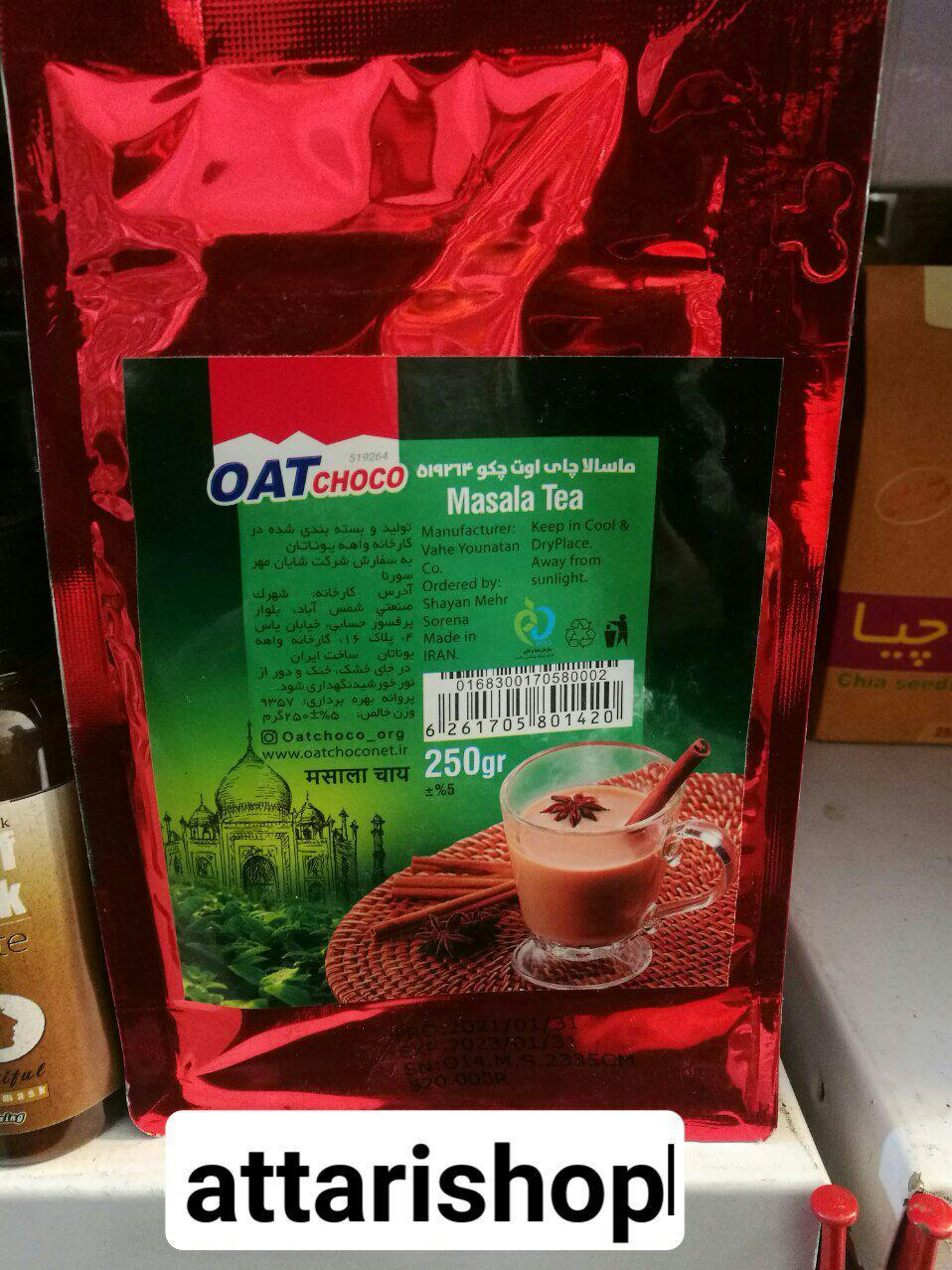 چای ماسالا  250 گرمی coco