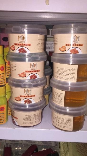 صمغ عربی 320 گرمی اصلی